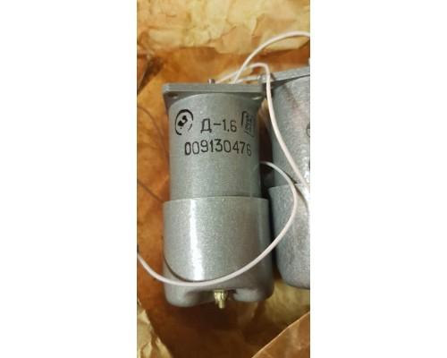 Электродвигатель Д-1,6