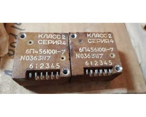Реле 6П4.561.001-7 кл.2 сер.5