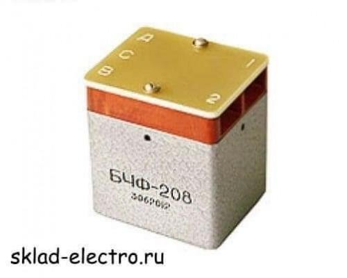 Блок БЧФ-208