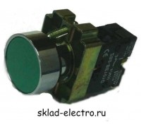 Кнопка 1349ГМ (зеленая.)