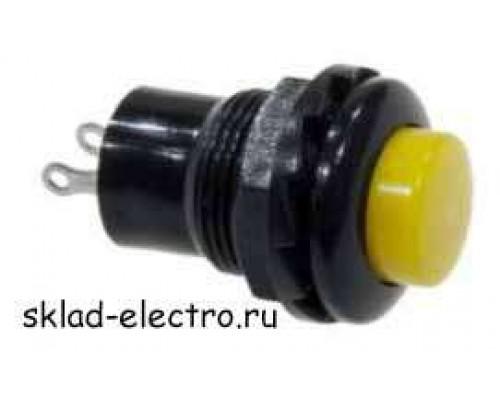 Кнопка 1349ГМ (желтая.)