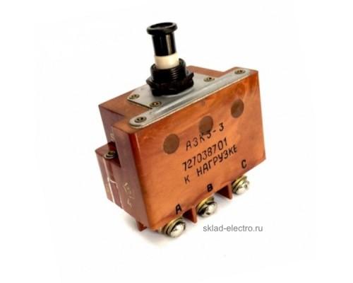 Автомат защиты АЗК3-1 (3-х фазн.)