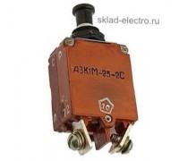 Автомат защиты АЗК1М-3-2с