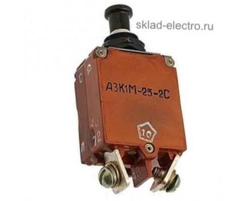 АЗК1М-3-2с