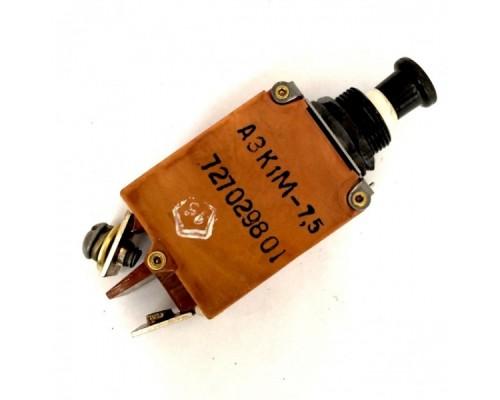 АЗК1М-7, 5
