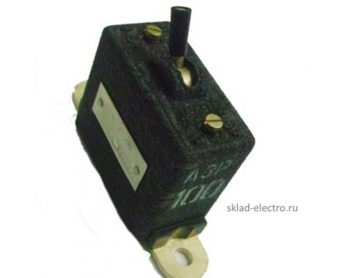 АЗР-100, 30В