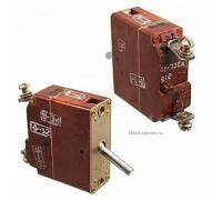 Автомат защиты АЗСГ-20, 27В (герметичный)
