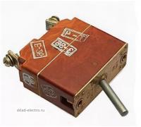Автомат защиты АЗСГ-25, 27В (герметичный)