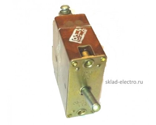 АЗСГК-25, 27В (герметичный)