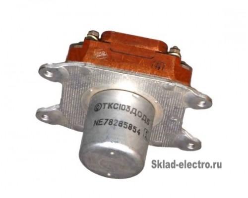 Контактор ТКС-103ДОД 91г. / 2006г.