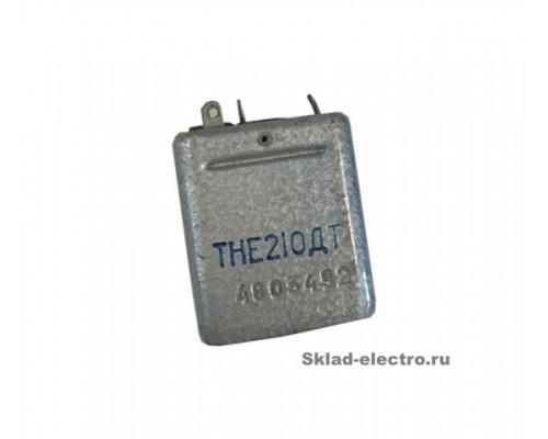 ТНЕ-210ДТ