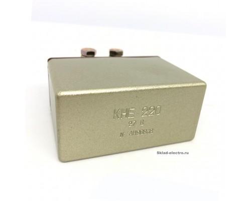 Контактор КНЕ-220, 27В