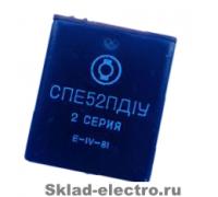 Контактор СПЕ-52ПД1У