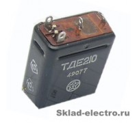 Контактор ТДЕ-210