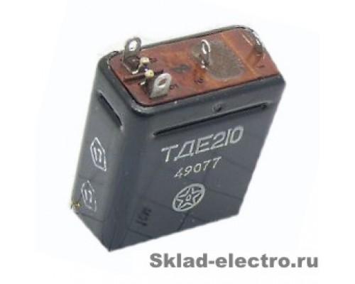 ТДЕ-210