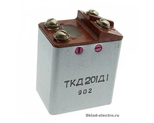 ТКД-201Д1