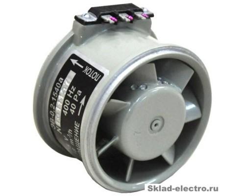 Вентилятор ЭВ-0,2-1540А 91г. / 2007г.