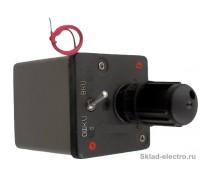 Светильник ВЛС-45М