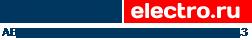 Склад электродеталей